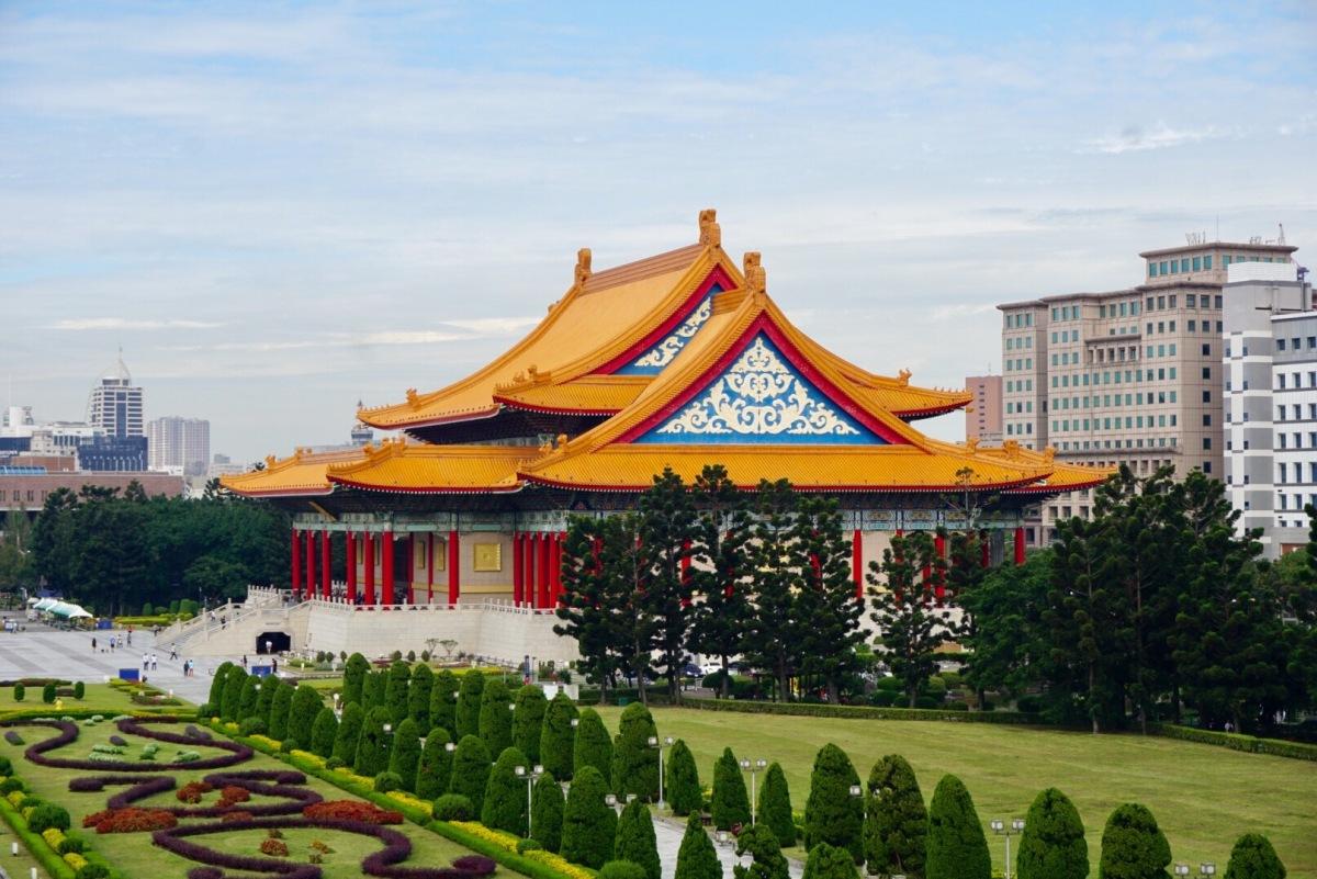 Du lịch Đài Loan Phần 1 - Khám phá Đài Bắc